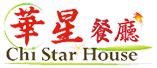 Chi Star House Restaurant