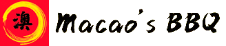 Macao's BBQ